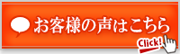 button_200-60_kaku_03_min_orange